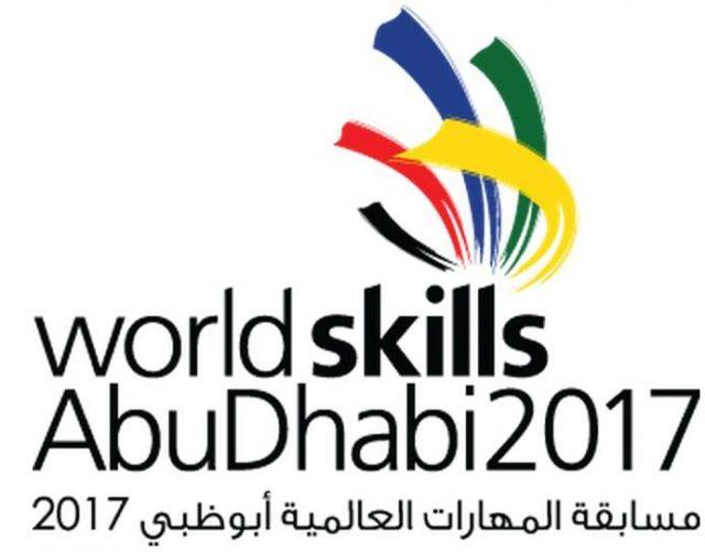 abu-dhabi-2017_logo